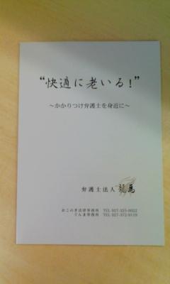 100710_0951~01.jpg